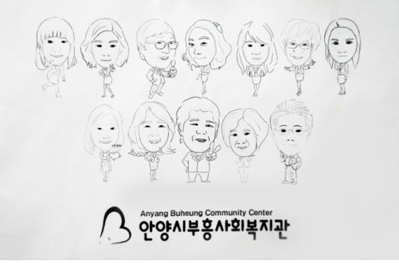 안양시부흥사회복지관.jpg